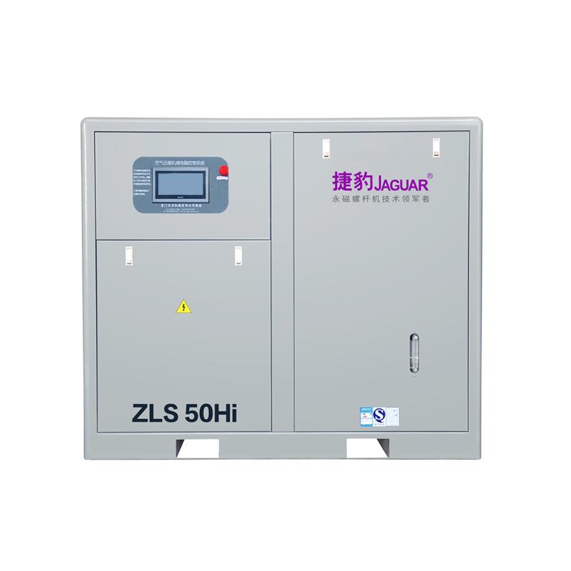 ZLS-Hi 永磁变频同轴空压机