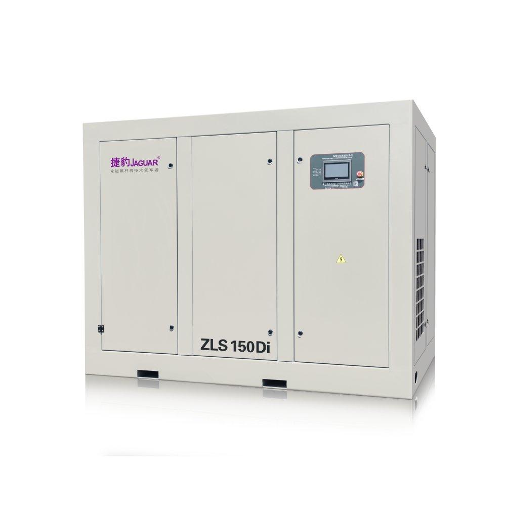 ZLS-2Di 永磁变频二级低压空压机